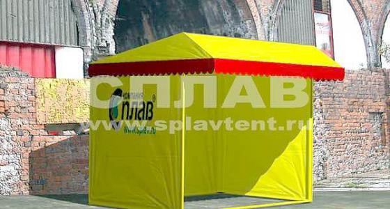 Палатка торговая одноместная